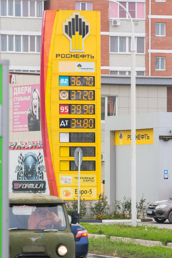 Compañía petrolera de soporte de los repuestos Rosneft con precios de combustible, en noviembre de 2016, Krasnodar Krai, Rusia foto de archivo libre de regalías