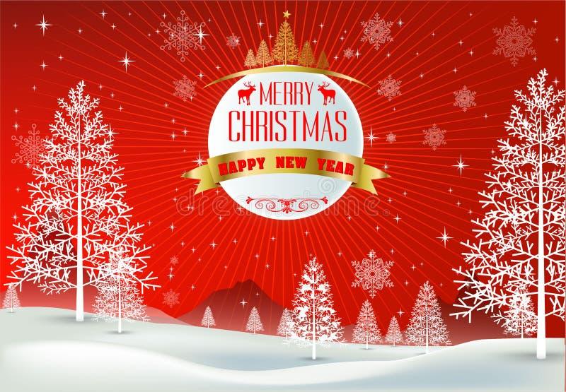 Compañeros de la Feliz Navidad feliz y de la Feliz Año Nuevo ilustración del vector