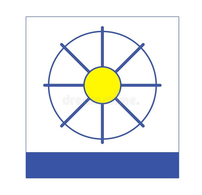 Company Logo Blue Yellow and White stock illustration