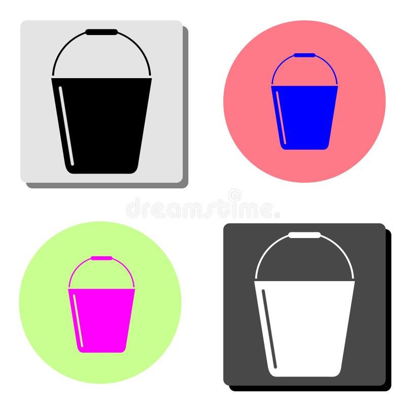 compartimiento Icono plano del vector libre illustration
