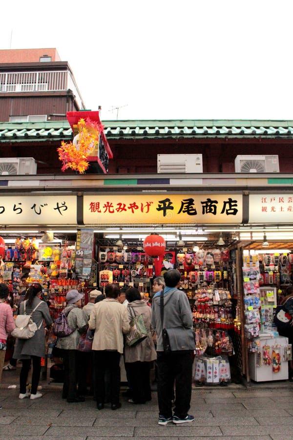 Comperando a Yokohama immagini stock
