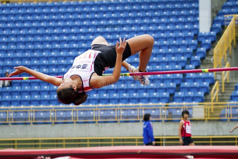 Competición del atletismo imagen de archivo libre de regalías
