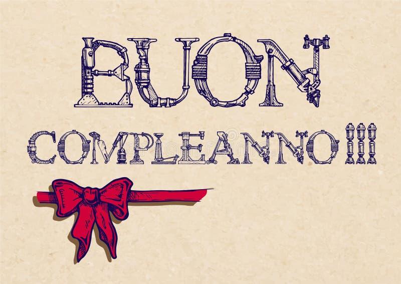 Картинка с днем рождения на итальянском