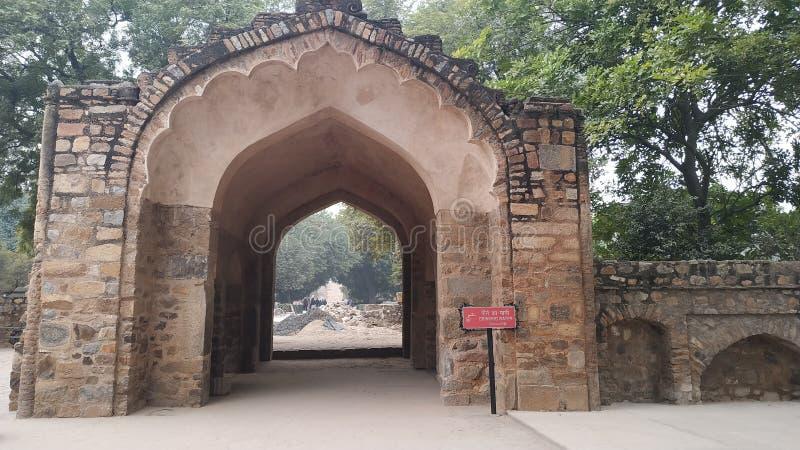 Complejo de Qutb dentro del viejo lugar de la visión de la India fotos de archivo