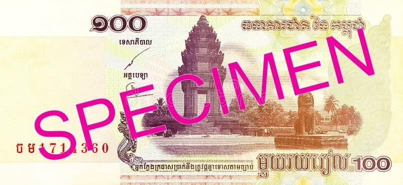 complemento della banconota del riel di 100 cambodian immagine stock libera da diritti