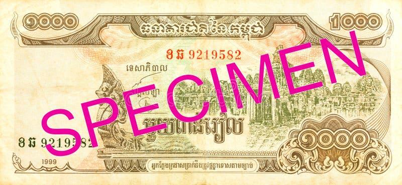 complemento della banconota del riel di 1000 cambodian immagine stock libera da diritti