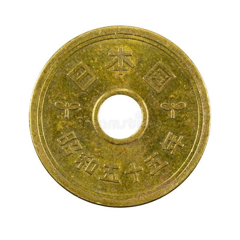 complemento della moneta da 5 Yen giapponesi isolato su fondo bianco immagini stock libere da diritti