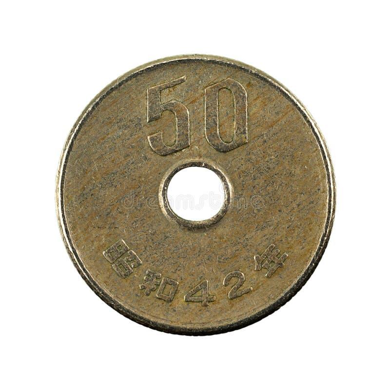 complemento della moneta da 50 Yen giapponesi isolato su fondo bianco immagine stock libera da diritti