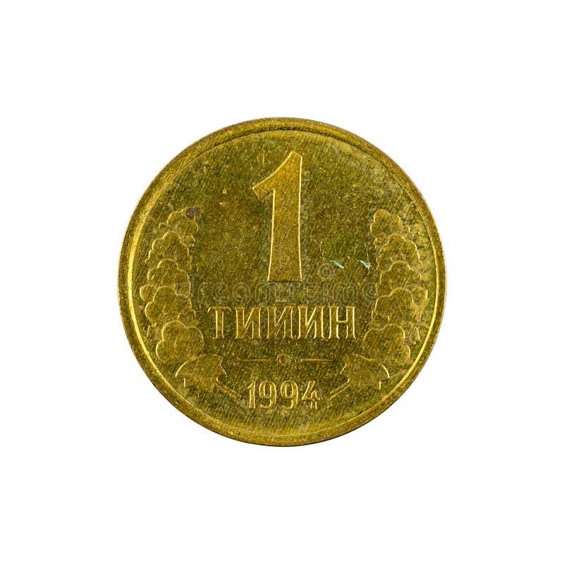 1 complemento della moneta 1994 del tiyin dell'Uzbeco isolato su fondo bianco immagini stock libere da diritti