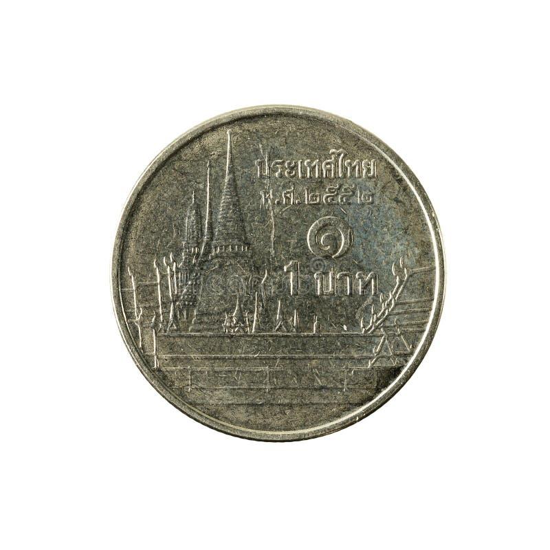 1 complemento della moneta di baht tailandese isolato su fondo bianco fotografia stock libera da diritti
