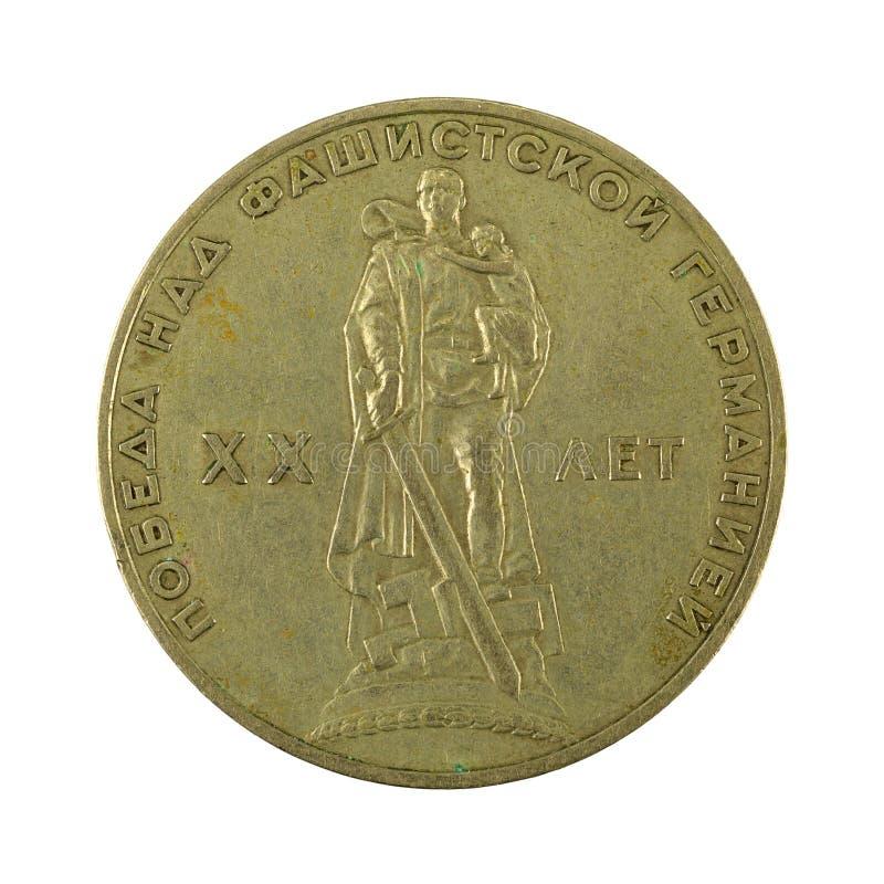 1 complemento della moneta 1965 della rublo russa isolato su fondo bianco fotografia stock libera da diritti