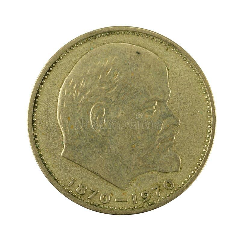 1 complemento della moneta 1970 della rublo russa isolato su fondo bianco immagini stock libere da diritti