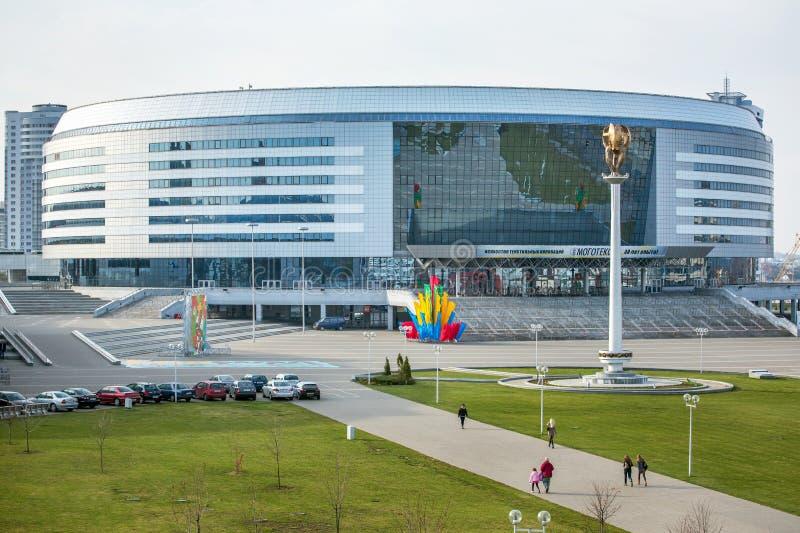 Complesso dell'arena di Minsk fotografia stock libera da diritti