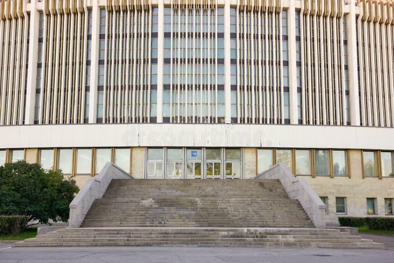 Complesso di concerto e di sport a St Petersburg fotografia stock libera da diritti