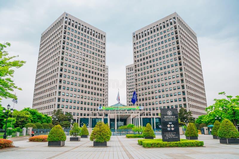 Complesso di governo di Daejeon in Corea fotografia stock libera da diritti