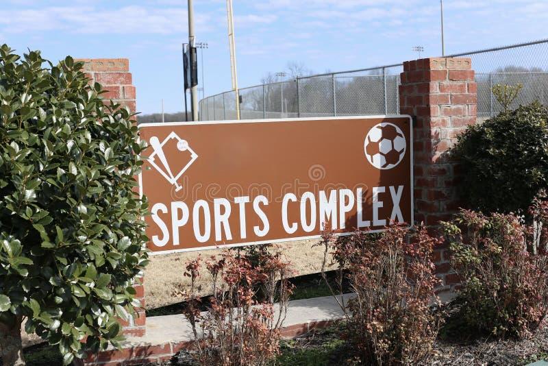 Complexe et arène de sports photo stock