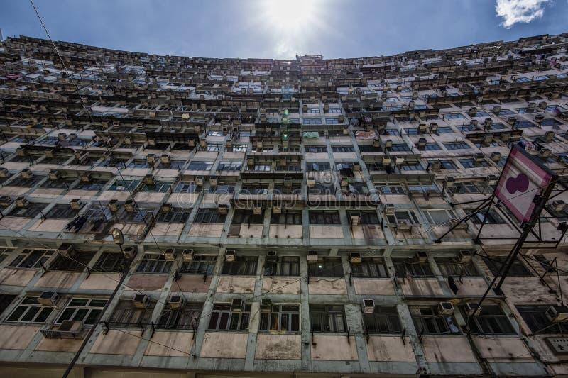 Complexe résident traditionnel dans la clé de carrière en Hong Kong photo libre de droits