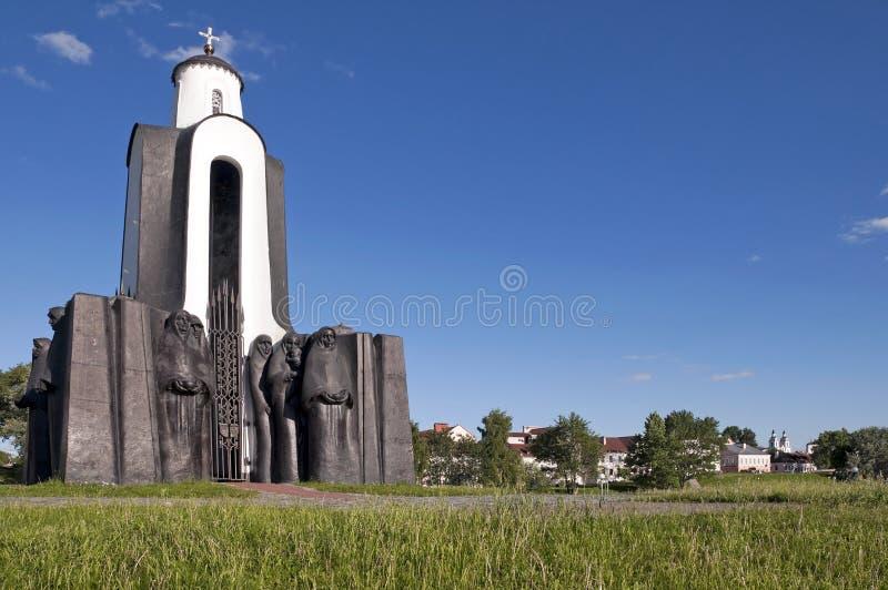Composé commémoratif du Belarus Minsk Nemiga photographie stock libre de droits