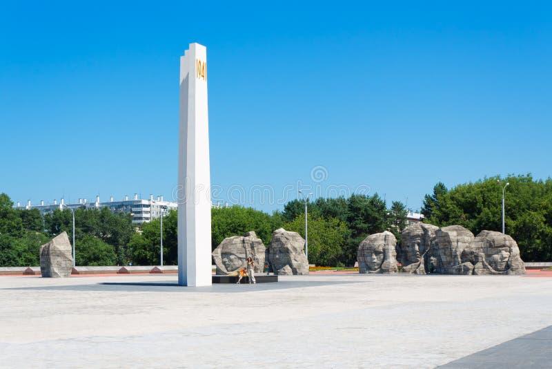 Composé commémoratif sur Komsomolsk-Na-Amure image libre de droits
