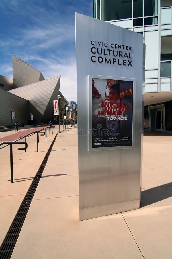 Composé culturel de centre municipal de Denver image stock