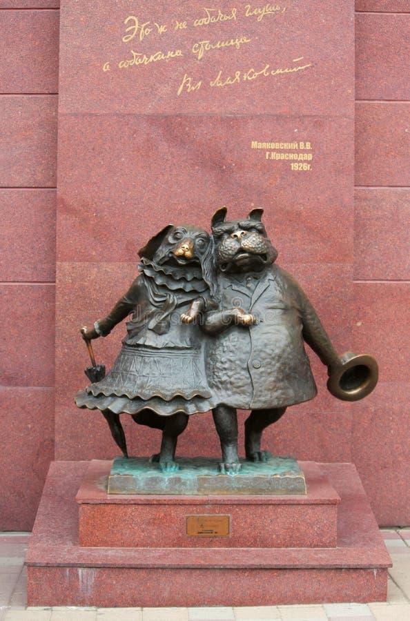 A composição da escultura persegue o casamento em Krasnodar, fotografia de stock