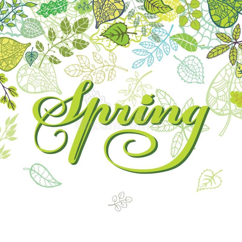 Composición de la primavera Hojas, ramas estacional ilustración del vector