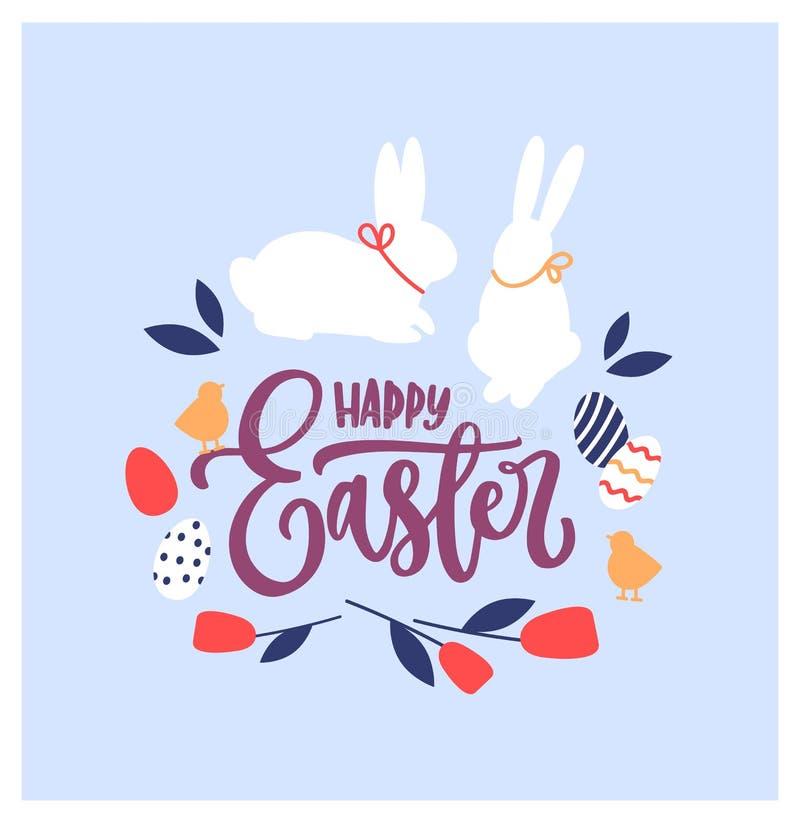 Composición decorativa hermosa con el deseo feliz de Pascua manuscrito con la fuente caligráfica elegante rodeada por los polluel ilustración del vector