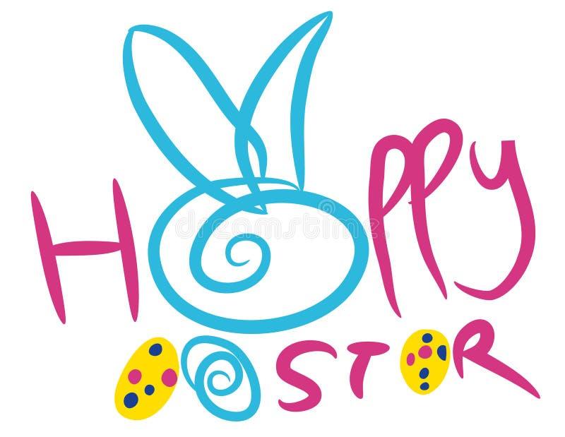 Composición feliz colorida de la tarjeta de felicitación de Pascua stock de ilustración