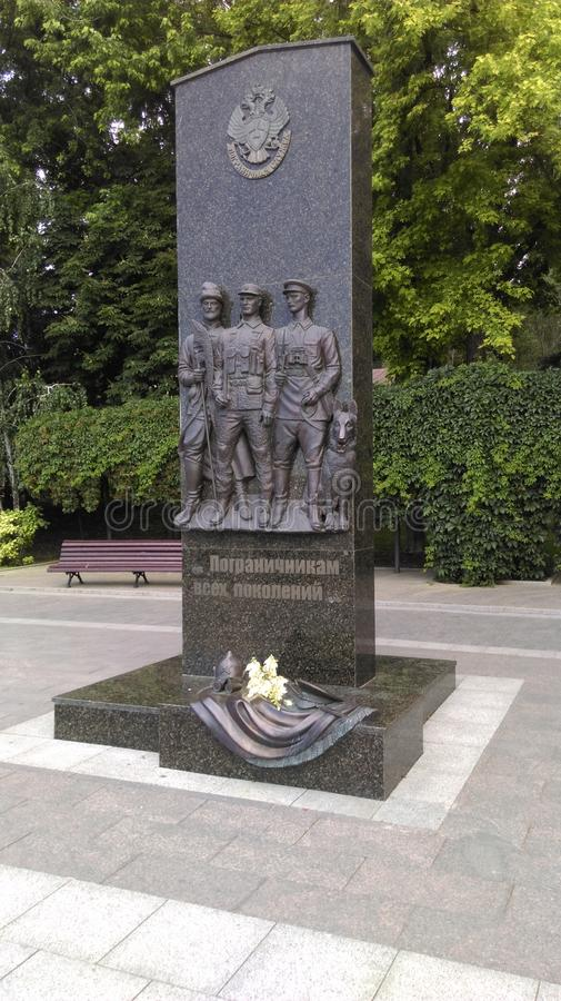 Composition sculpturale consacrée à la mémoire des gardes frontière de la Fédération de Russie photographie stock libre de droits