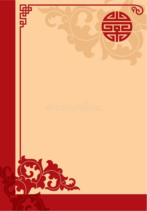 Composizione orientale nella disposizione illustrazione di stock