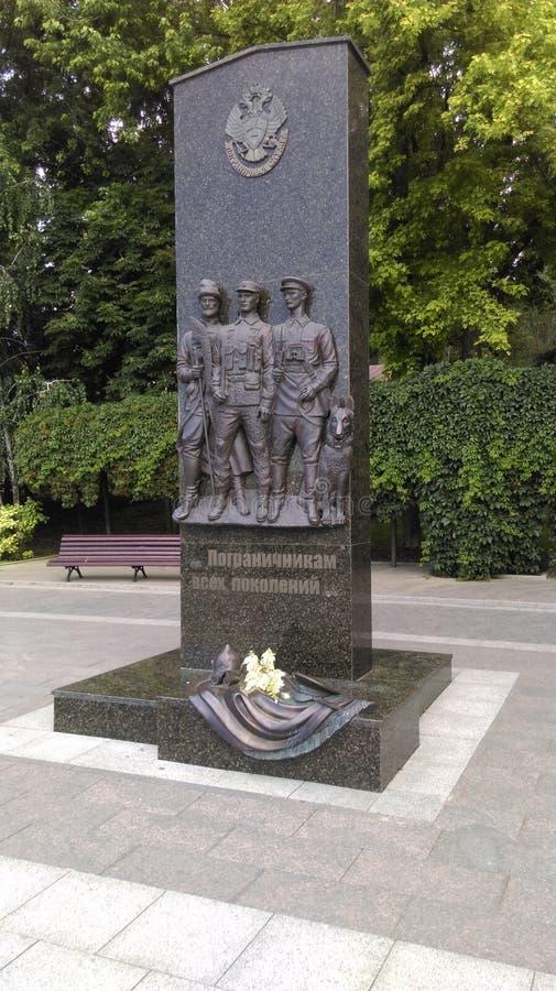 Composizione scultorea dedicata alla memoria delle guardie di frontiera della Federazione Russa fotografia stock libera da diritti