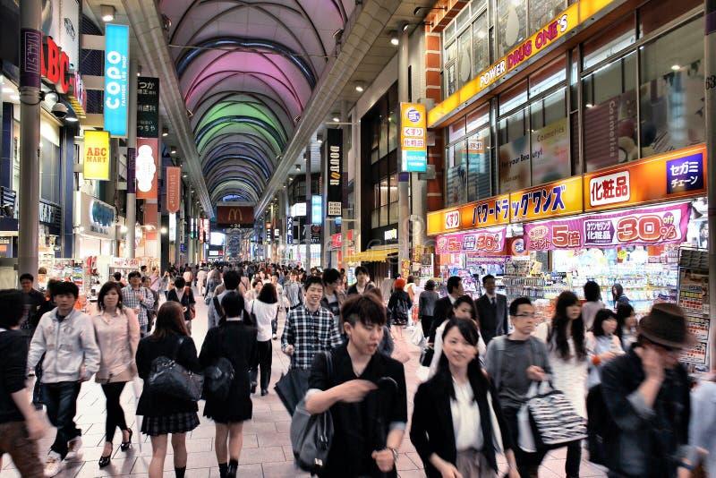 Compra de Hiroshima imagem de stock