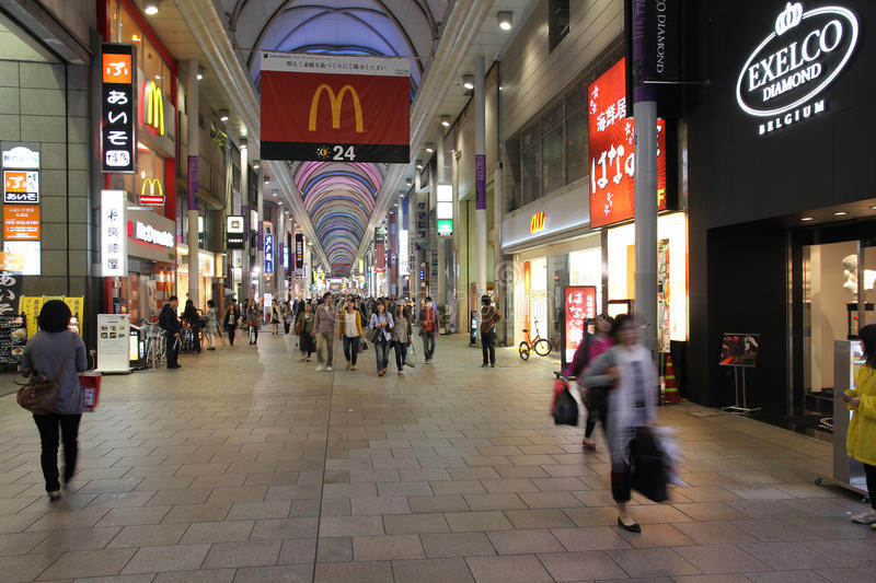 Compra de Hiroshima fotos de stock royalty free