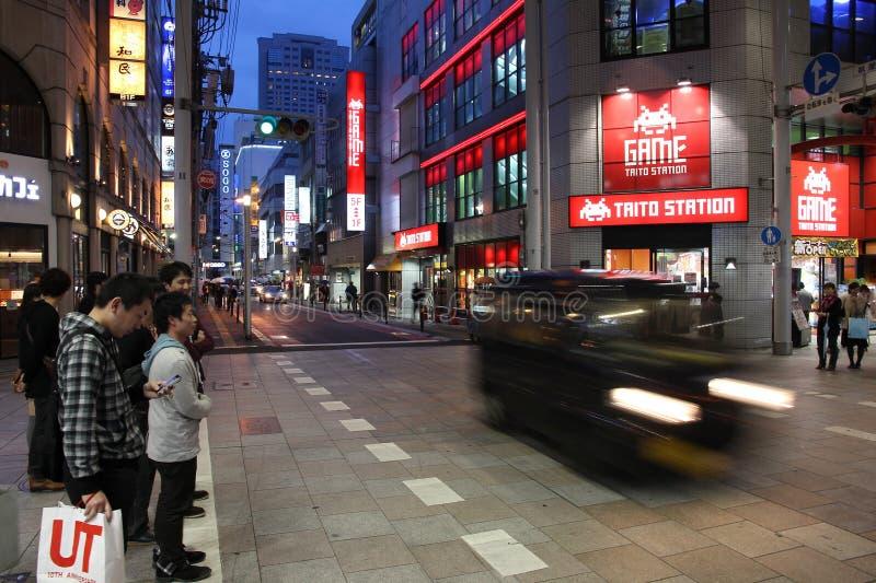 Compra de Hiroshima imagens de stock
