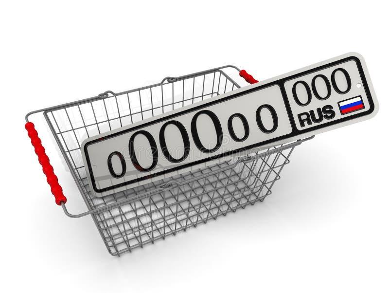 Compra de un número de matrícula del registro del coche de la élite libre illustration