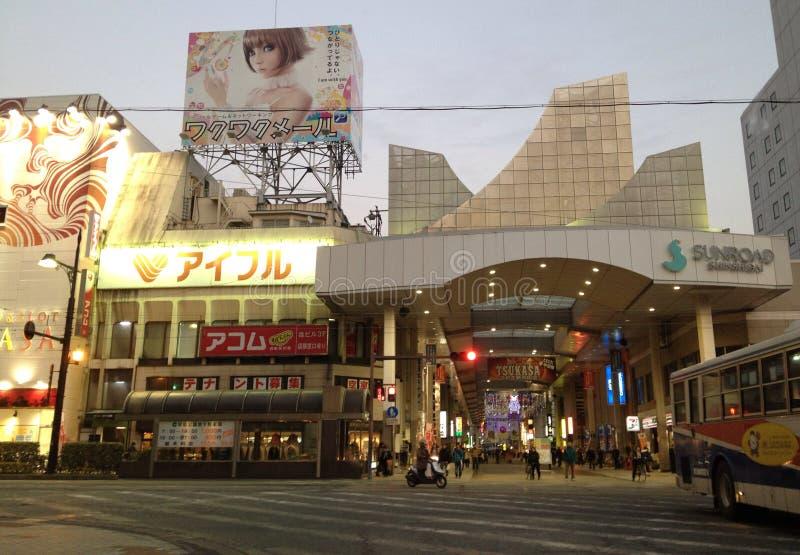 Compra japonesa imagens de stock