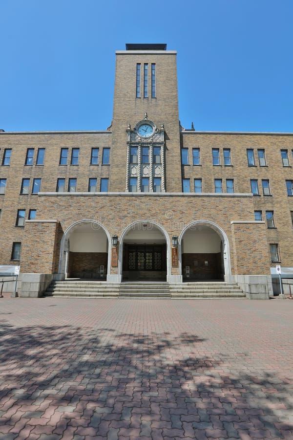 The Comprehensive of Hokkaido University SAPPORO. JAPAN royalty free stock image