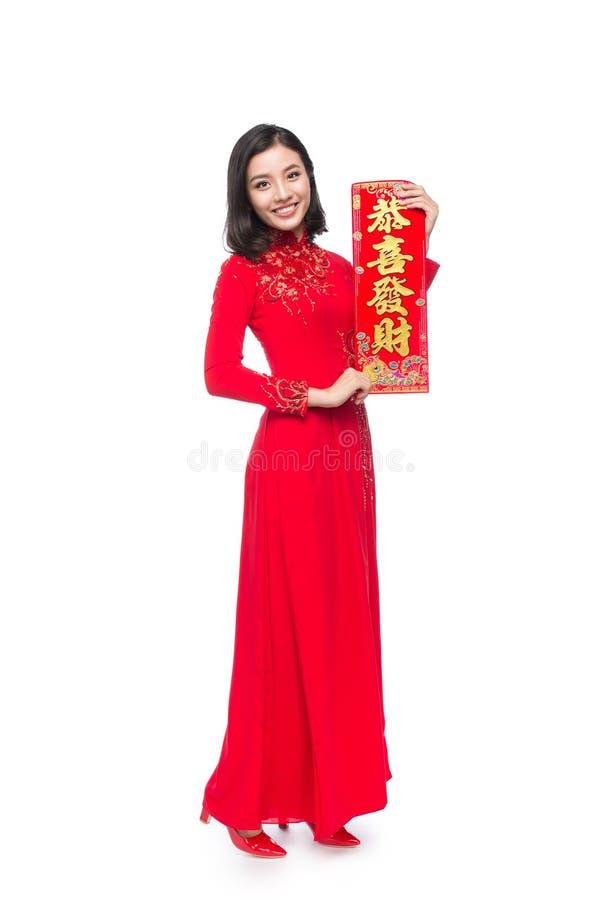 Comprimento completo de uma mulher asiática bonita no festival tradicional c fotografia de stock