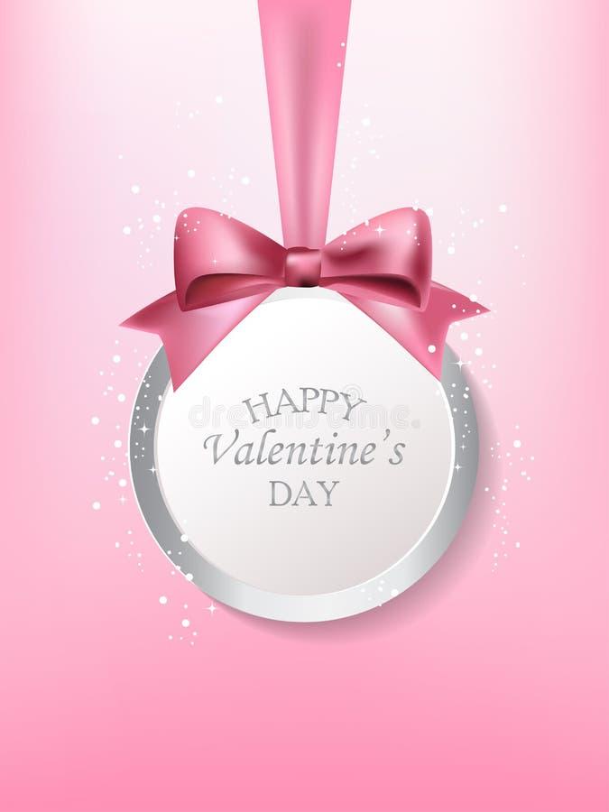 Comprovante de presente, o cartão do Valentim cor-de-rosa ilustração royalty free