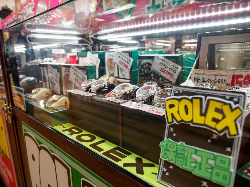 Compteur avec les montres multiples de Rolex, Kyoto, Japon image libre de droits
