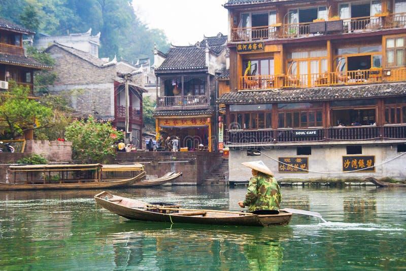 Comté de Fenghuang photo stock