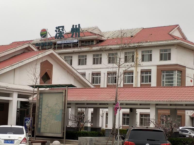 Comté Hangzhou, Hebei image libre de droits
