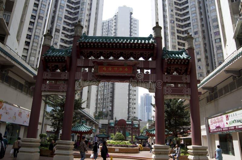 A comunidade do apartamento de Aberdeen Hong Kong imagem de stock royalty free