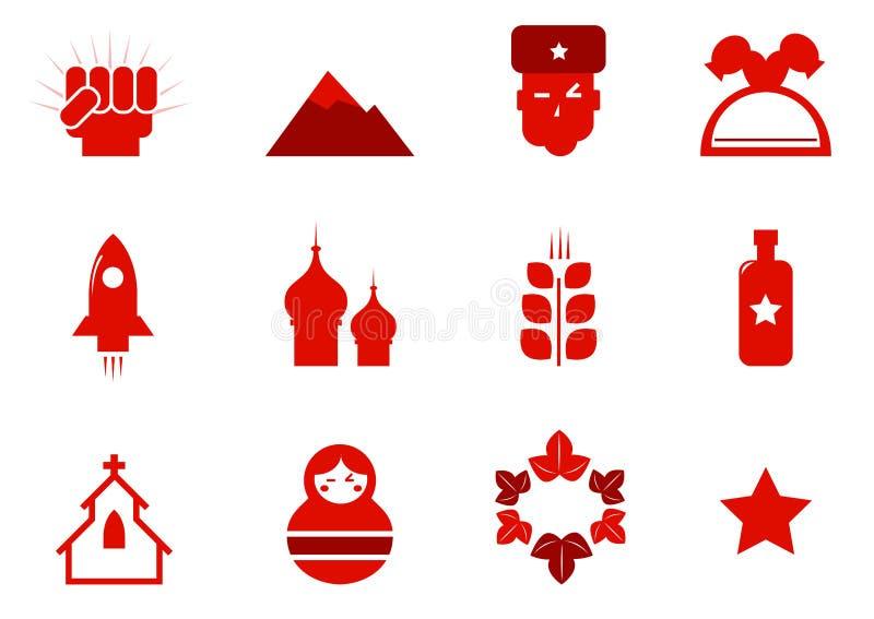 Comunismo e iconos de Rusia fijados stock de ilustración