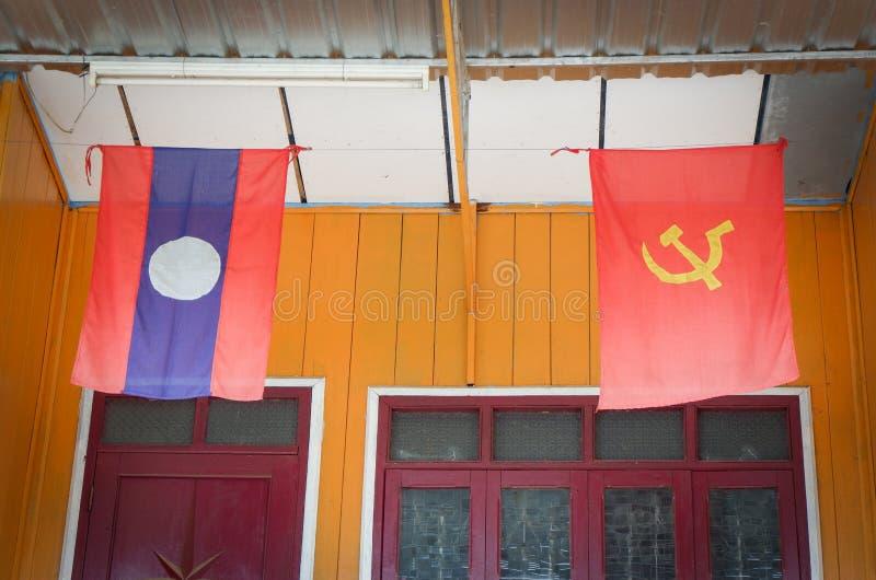 Comunista del Laos della bandiera immagine stock libera da diritti