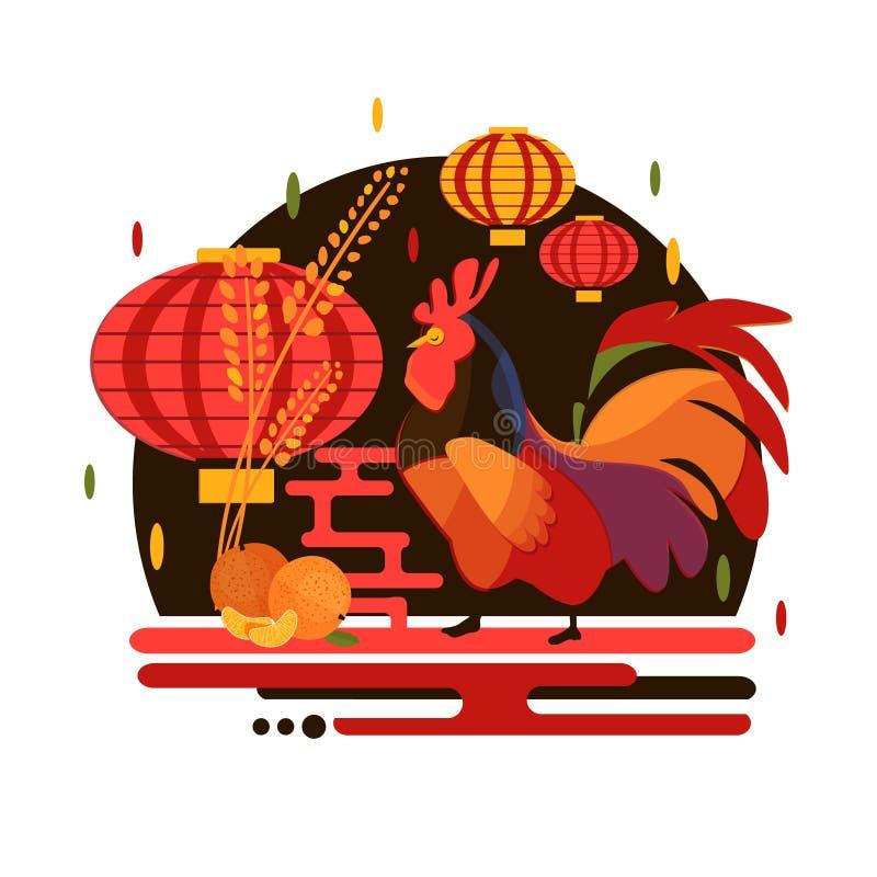 Conceito 2017 chinês do galo do ano novo ilustração royalty free