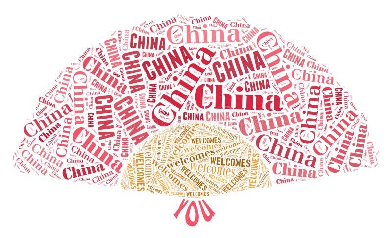 Conceito chinês do turismo do ventilador ilustração do vetor