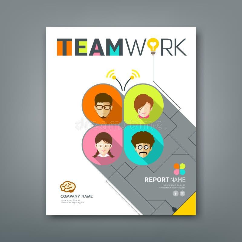 Conceito colorido dos trabalhos de equipa dos informes anuais da tampa ilustração do vetor