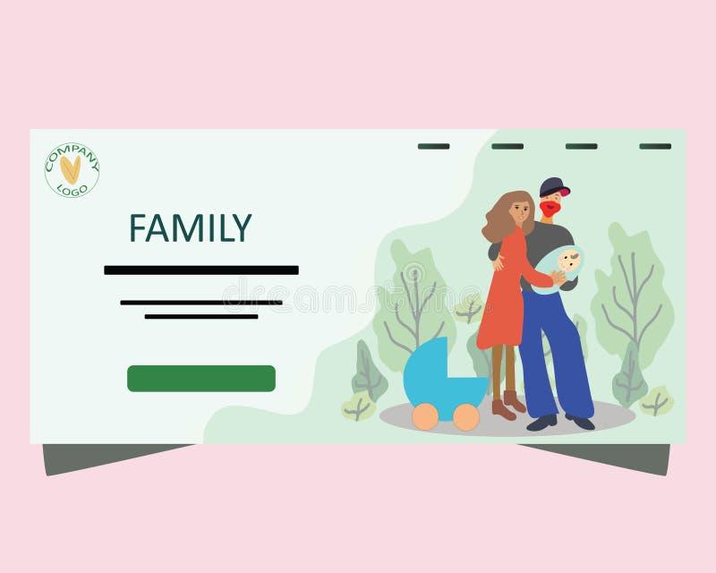 Conceito de aterrissagem da paternidade da página ilustração royalty free
