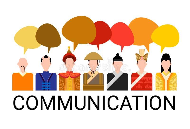 Conceito de uma comunicação da bolha do bate-papo do grupo dos povos de Ásia, asiático que fala a rede chinesa do Social do homem ilustração stock